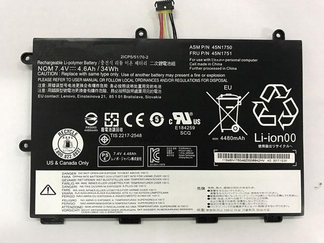 7.4V Lenovo AKKUS