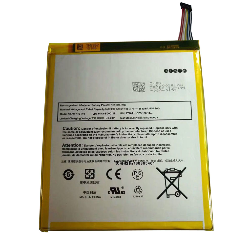 Batterie Amazon st400 400mAh/400.400WH 400.400V/40.400400V   st400 Batterie ...