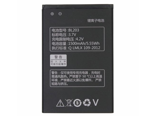 3.7V Lenovo AKKUS