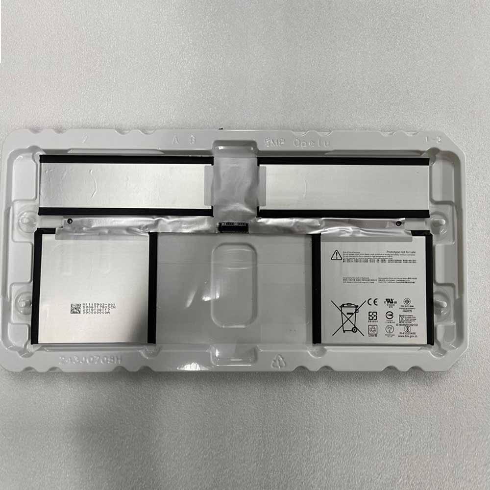 7.5V Microsoft AKKUS