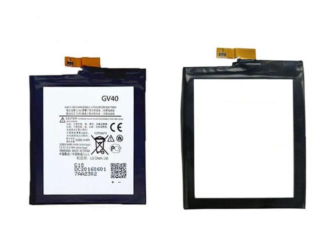 3.8 DVC Motorola AKKUS