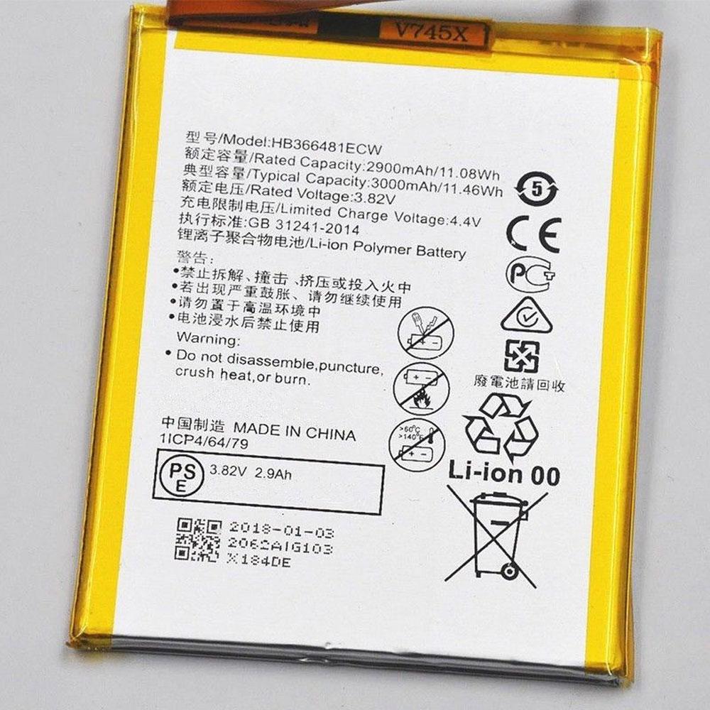 3.82V/4.35V Huawei AKKUS