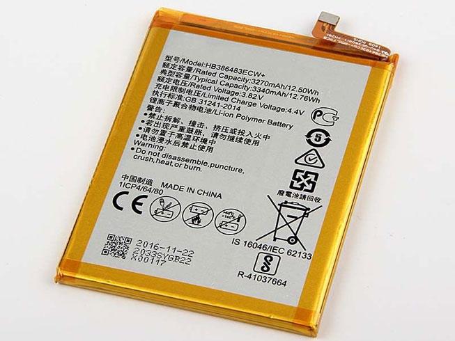 3.82V/4.4V Huawei AKKUS