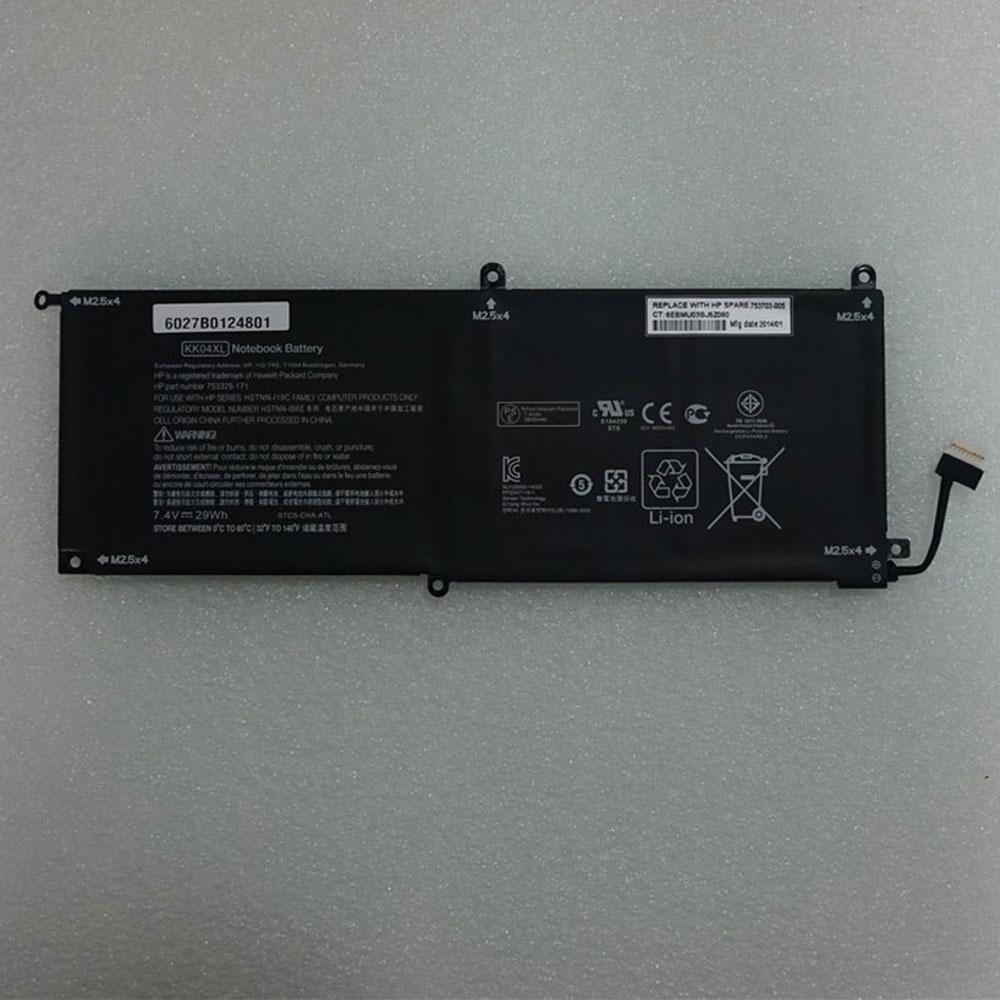 7.4V HP AKKUS