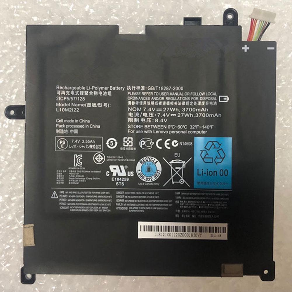 7.4V/8.4V Lenovo AKKUS