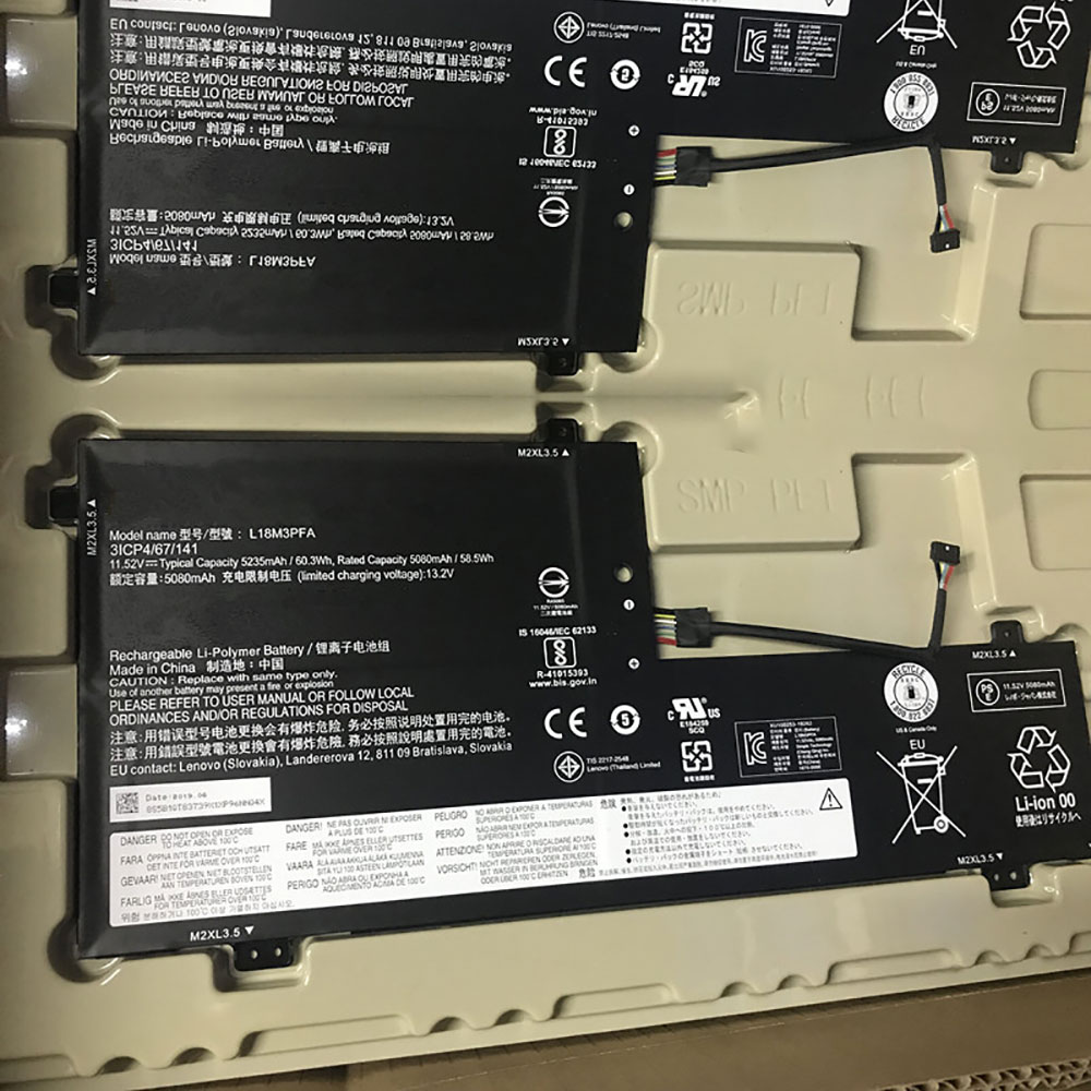 11.52V/13.2V Lenovo AKKUS