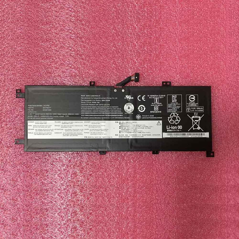 15.36V/17.60V Lenovo AKKUS