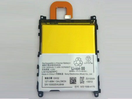 3.8V Sony AKKUS