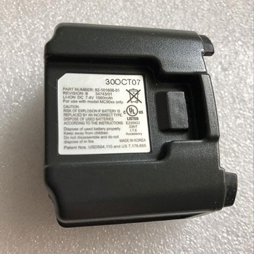 7.4V Motorola AKKUS