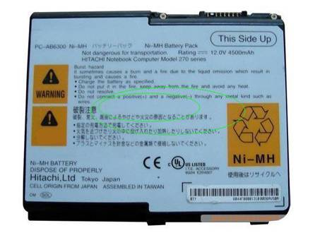 PC-AB6300notebook akku