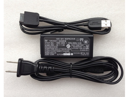 5V  1.5A,  7.5W(ref to the picture). Sony Laptop AC Adapter
